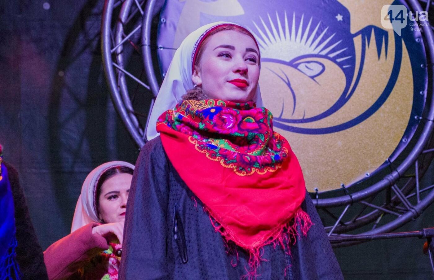 В Киеве прошел первый Рождественский фестиваль, как это было , фото-19