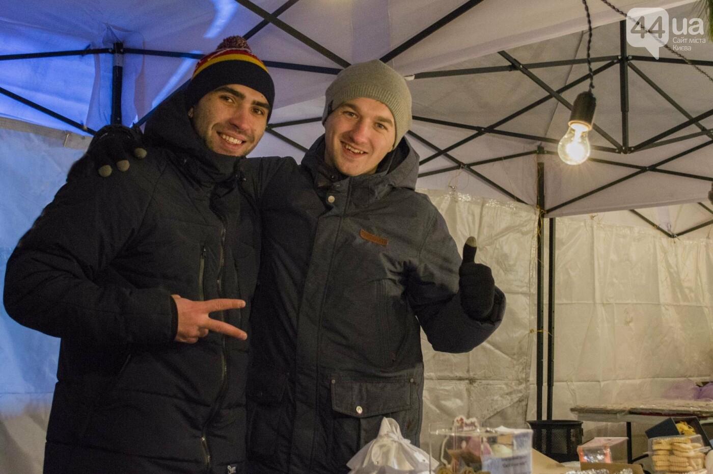 В Киеве прошел первый Рождественский фестиваль, как это было , фото-21