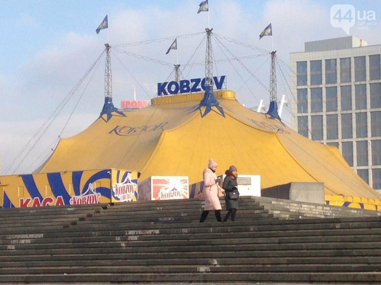 "Цирк ""Кобзов"" до сих пор не убрал палатку у ""Олимпийской"" (ФОТО), фото-1"