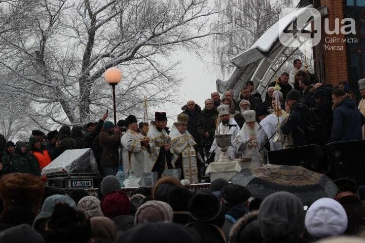 Крещение в столице: как киевляне в проруби купались, фото-1