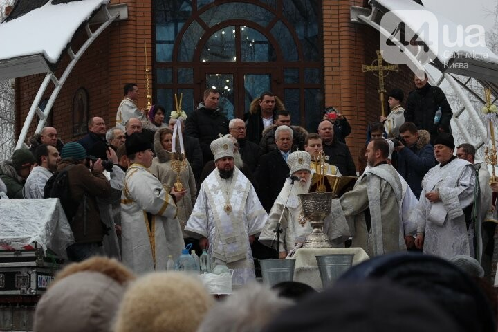 Крещение в столице: как киевляне в проруби купались, фото-2