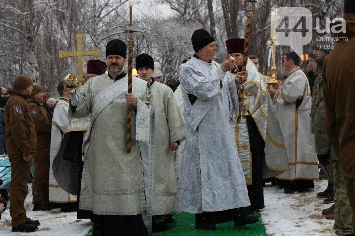 Крещение в столице: как киевляне в проруби купались, фото-3