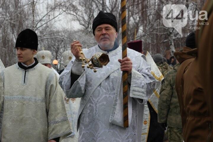 Крещение в столице: как киевляне в проруби купались, фото-5