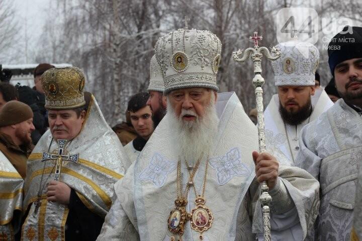 Крещение в столице: как киевляне в проруби купались, фото-6