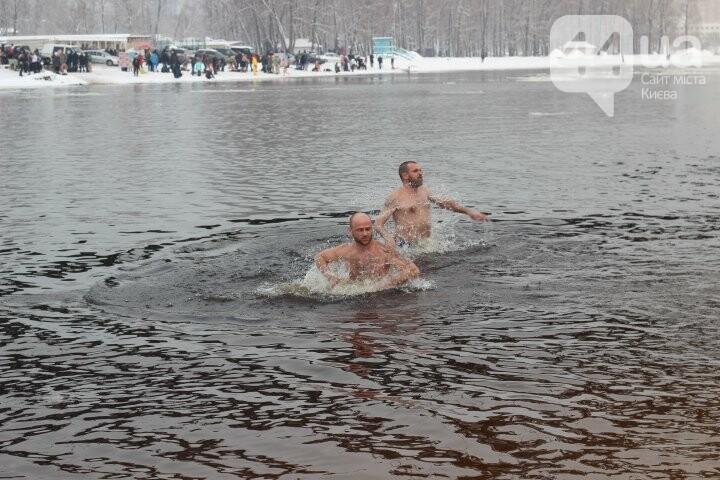 Крещение в столице: как киевляне в проруби купались, фото-8