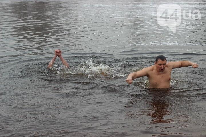 Крещение в столице: как киевляне в проруби купались, фото-13