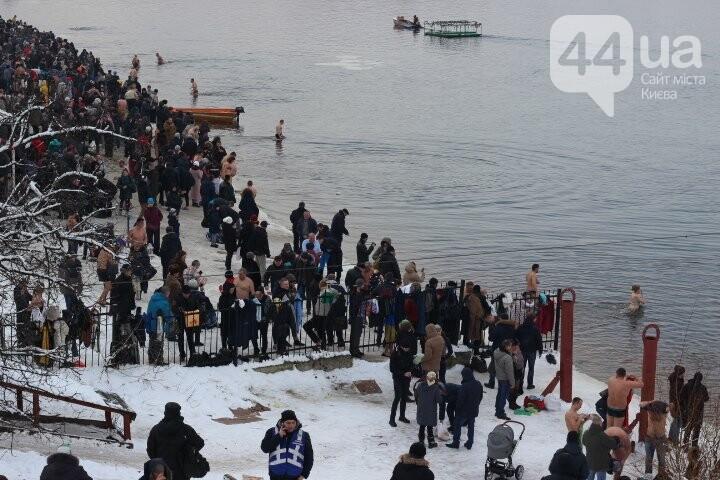Крещение в столице: как киевляне в проруби купались, фото-17