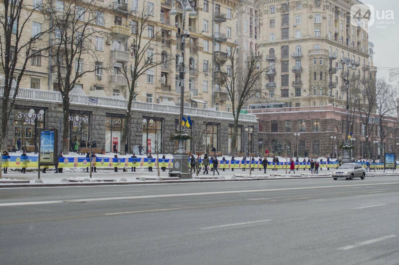 На Крещатике развернули гигантский флаг Украины (ФОТОРЕПОРТАЖ), фото-1