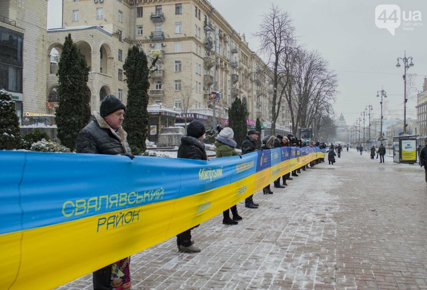 На Крещатике развернули гигантский флаг Украины (ФОТОРЕПОРТАЖ), фото-4