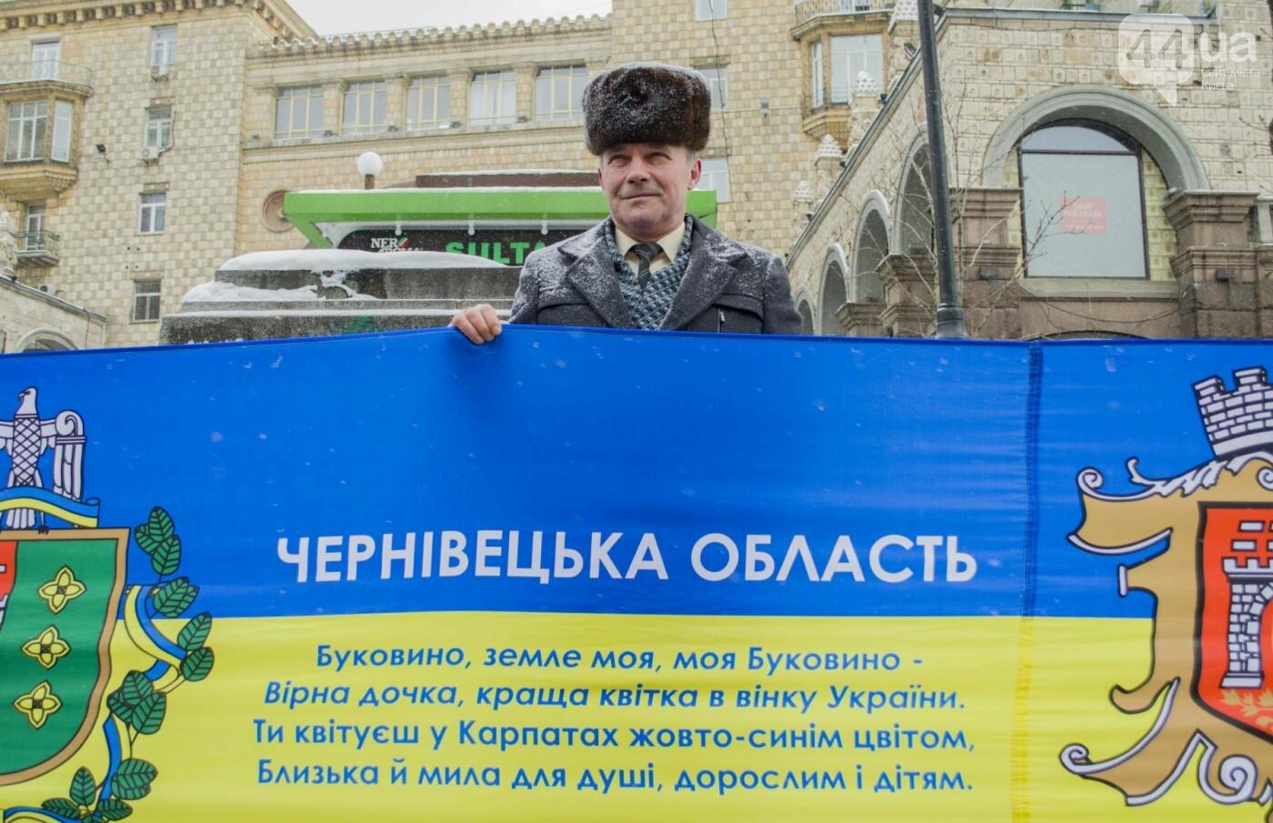 На Крещатике развернули гигантский флаг Украины (ФОТОРЕПОРТАЖ), фото-3