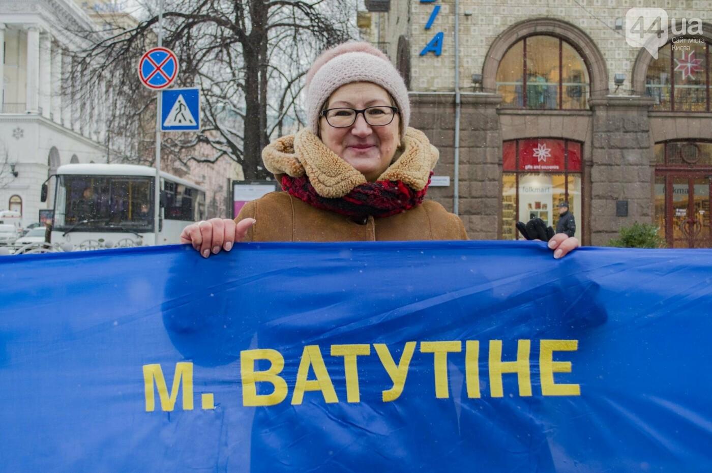 На Крещатике развернули гигантский флаг Украины (ФОТОРЕПОРТАЖ), фото-5