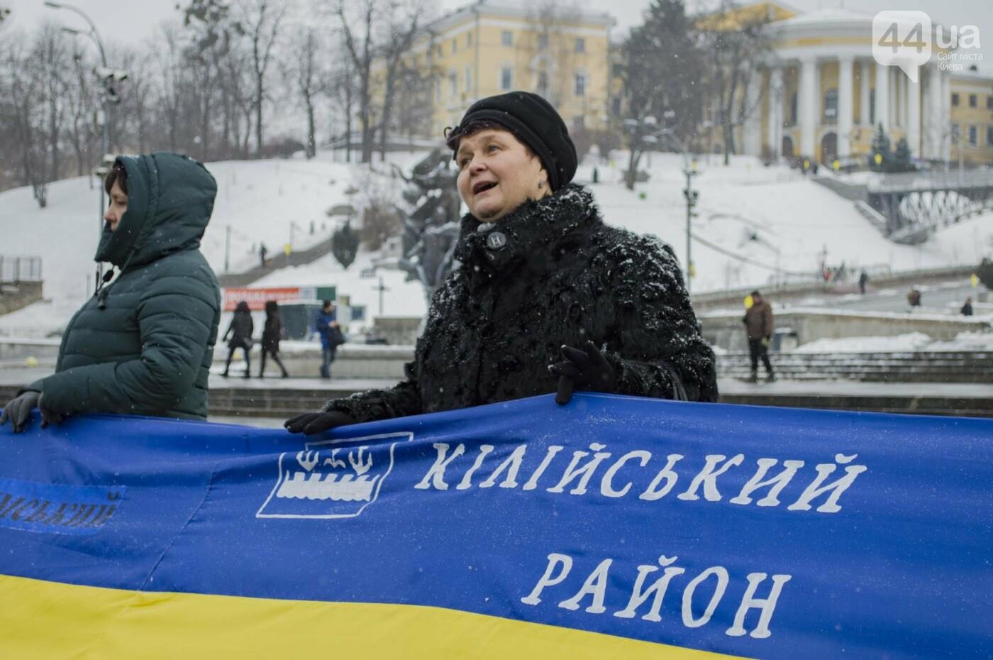 На Крещатике развернули гигантский флаг Украины (ФОТОРЕПОРТАЖ), фото-6