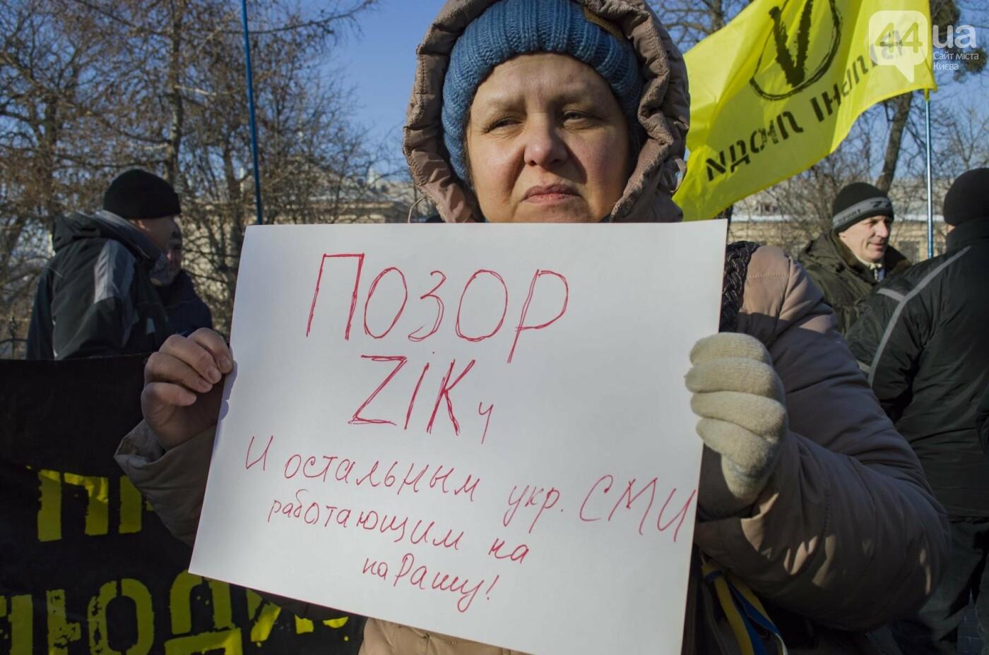 В Киеве прошла акция с требованием уволить ведущую и закрыть телеканал (ФОТО), фото-1