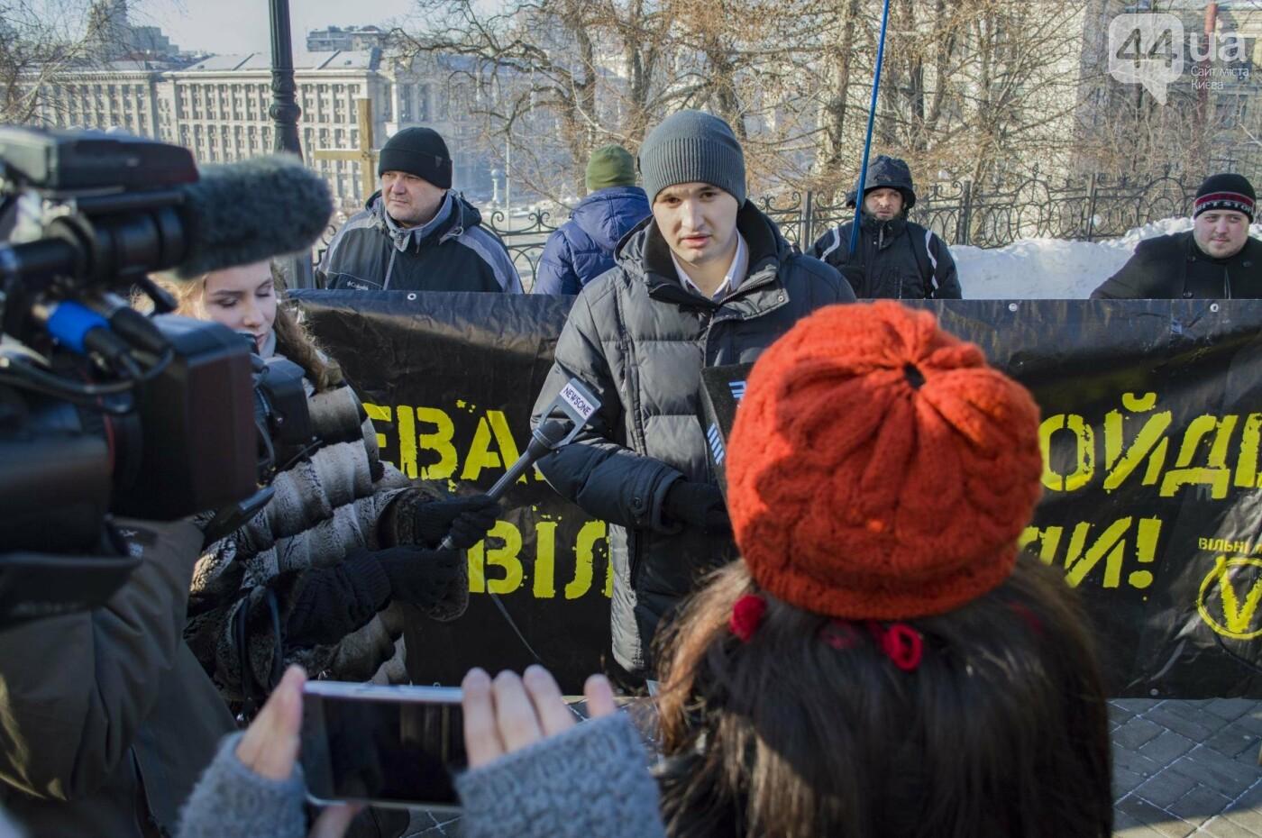 В Киеве прошла акция с требованием уволить ведущую и закрыть телеканал (ФОТО), фото-2