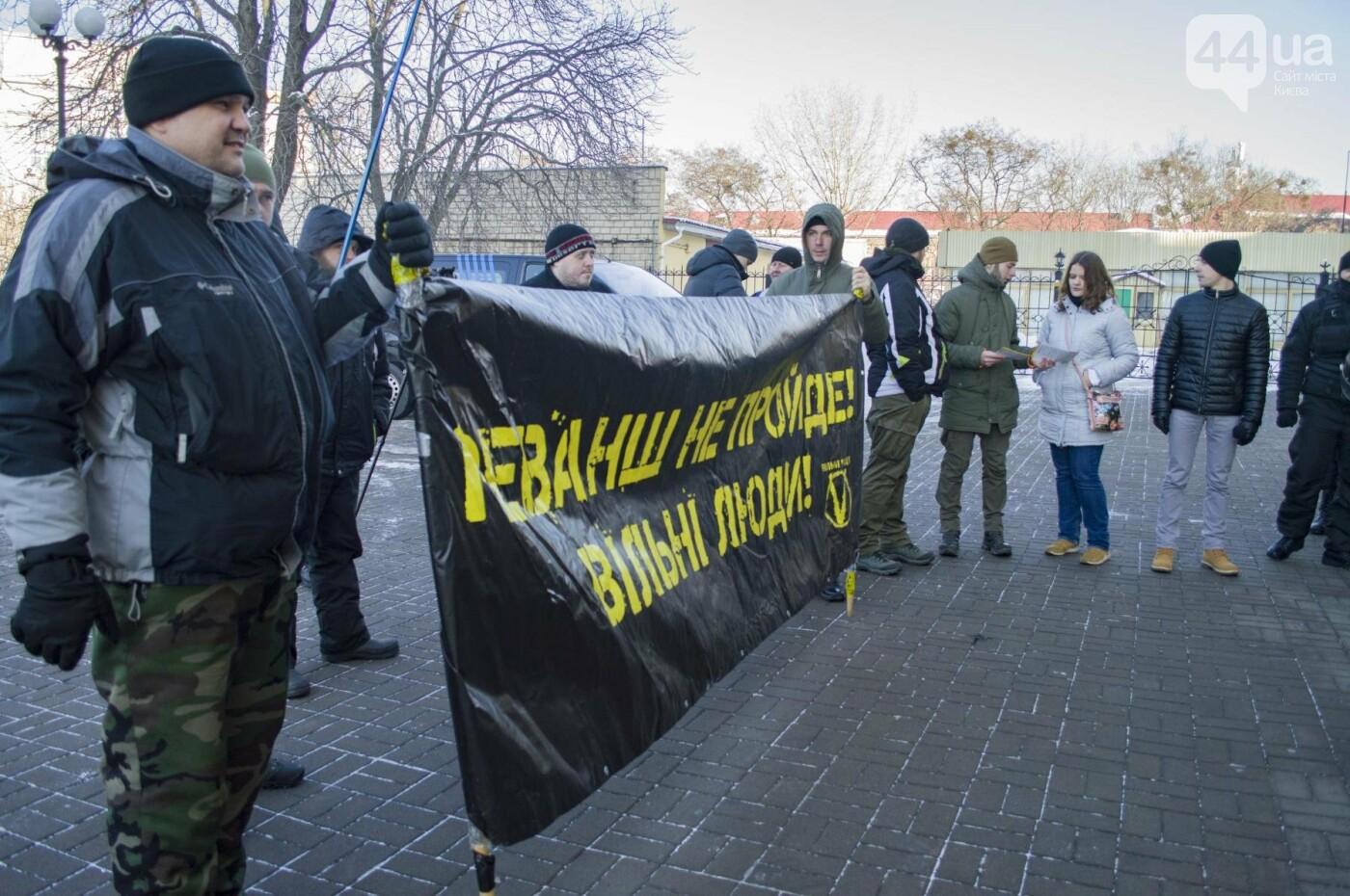 В Киеве прошла акция с требованием уволить ведущую и закрыть телеканал (ФОТО), фото-5