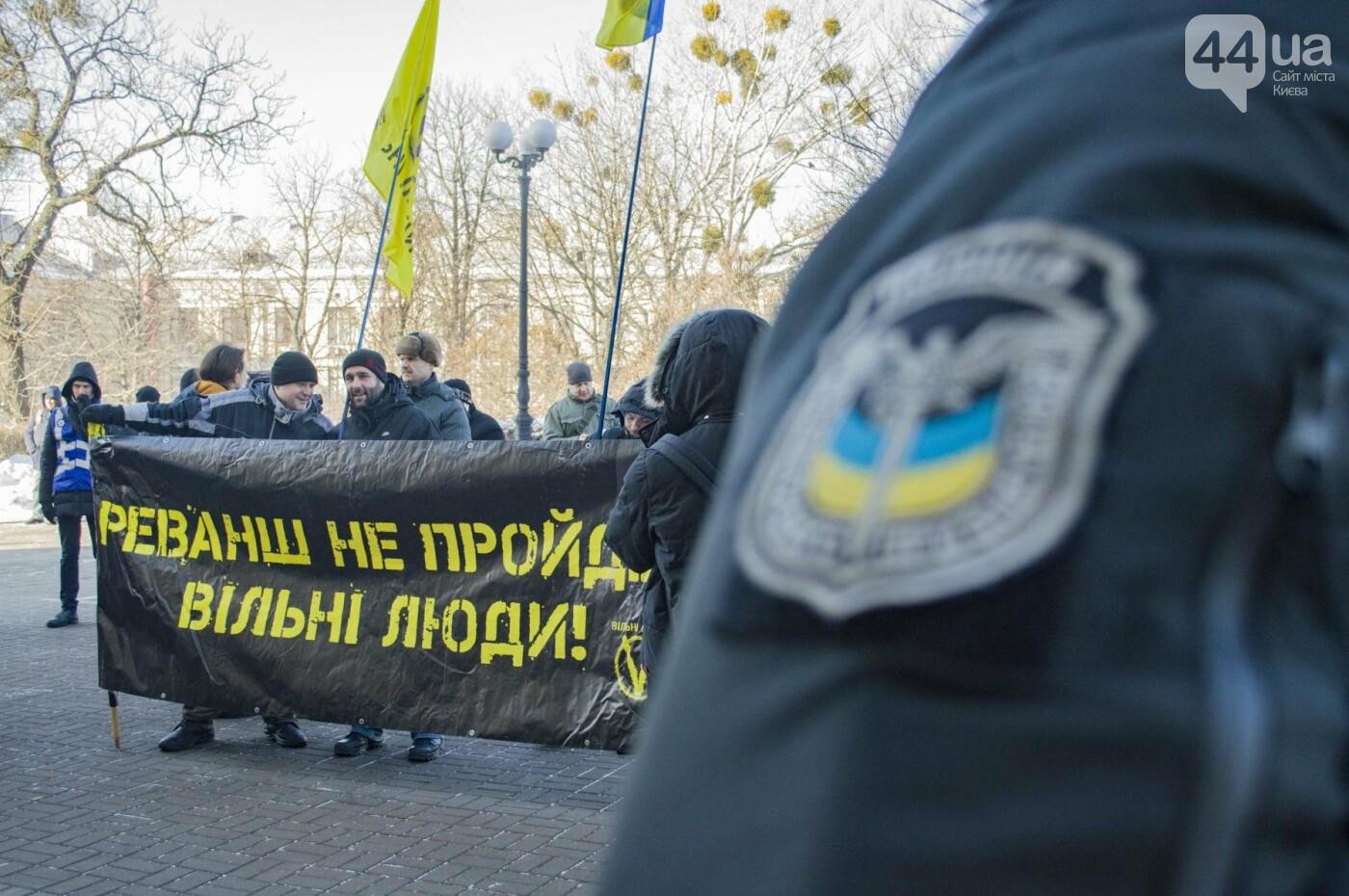 В Киеве прошла акция с требованием уволить ведущую и закрыть телеканал (ФОТО), фото-6