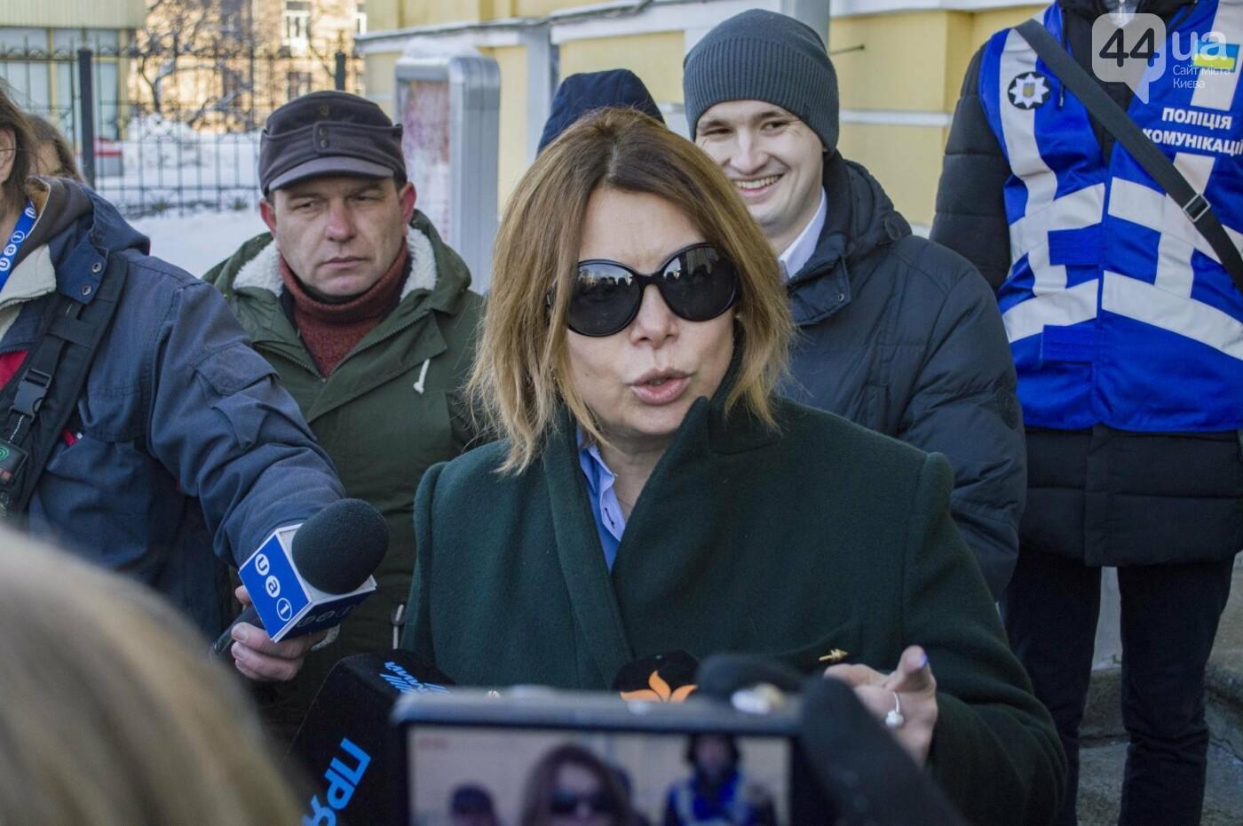 В Киеве прошла акция с требованием уволить ведущую и закрыть телеканал (ФОТО), фото-11