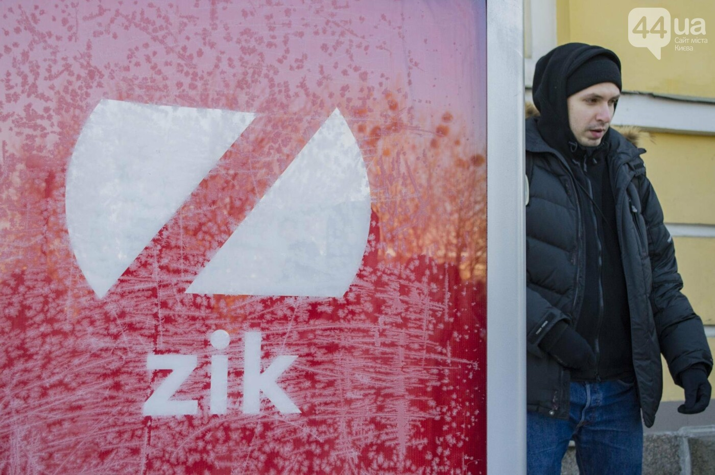 В Киеве прошла акция с требованием уволить ведущую и закрыть телеканал (ФОТО), фото-8