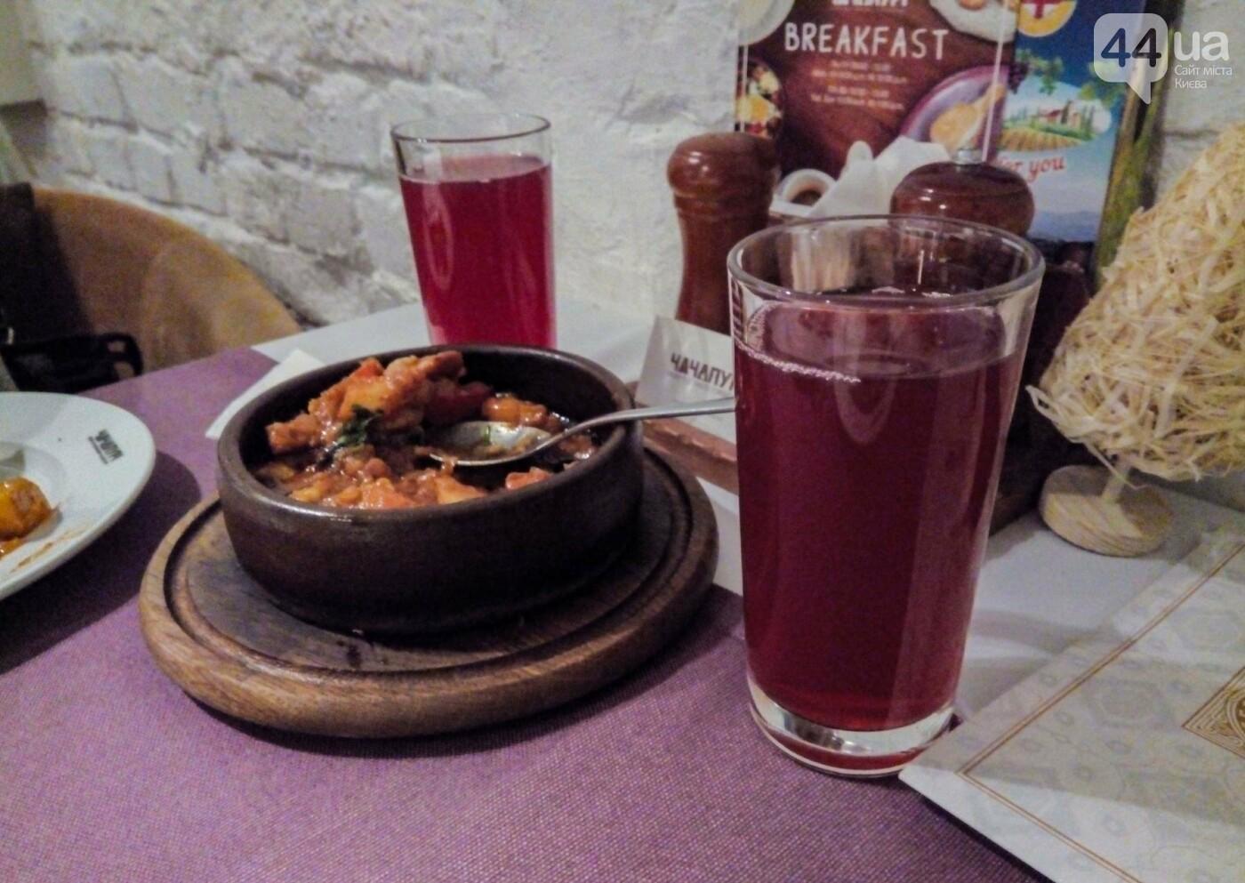 """Калорийный рейд: проверяем грузинский ресторан """"Чачапури"""" в центре Киева, фото-15"""