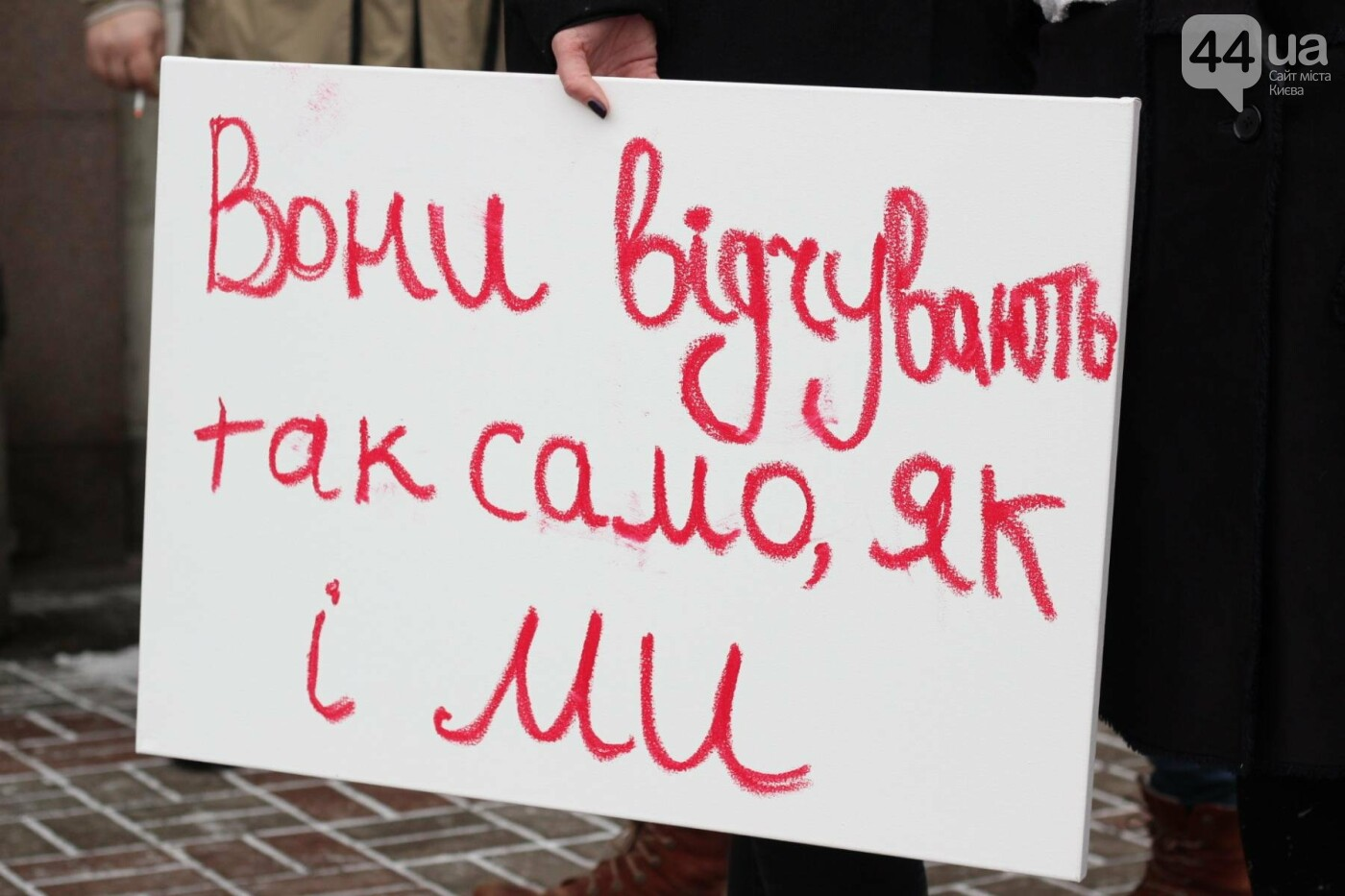 Цирк без животных: как в Киеве прошла акция протеста, фото-29
