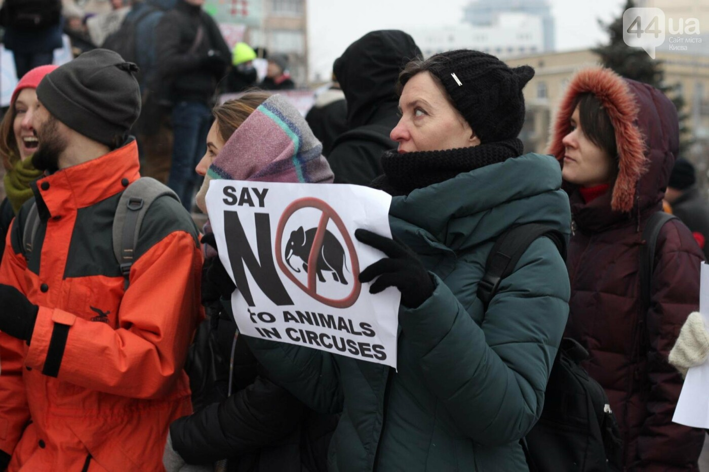 Цирк без животных: как в Киеве прошла акция протеста, фото-23