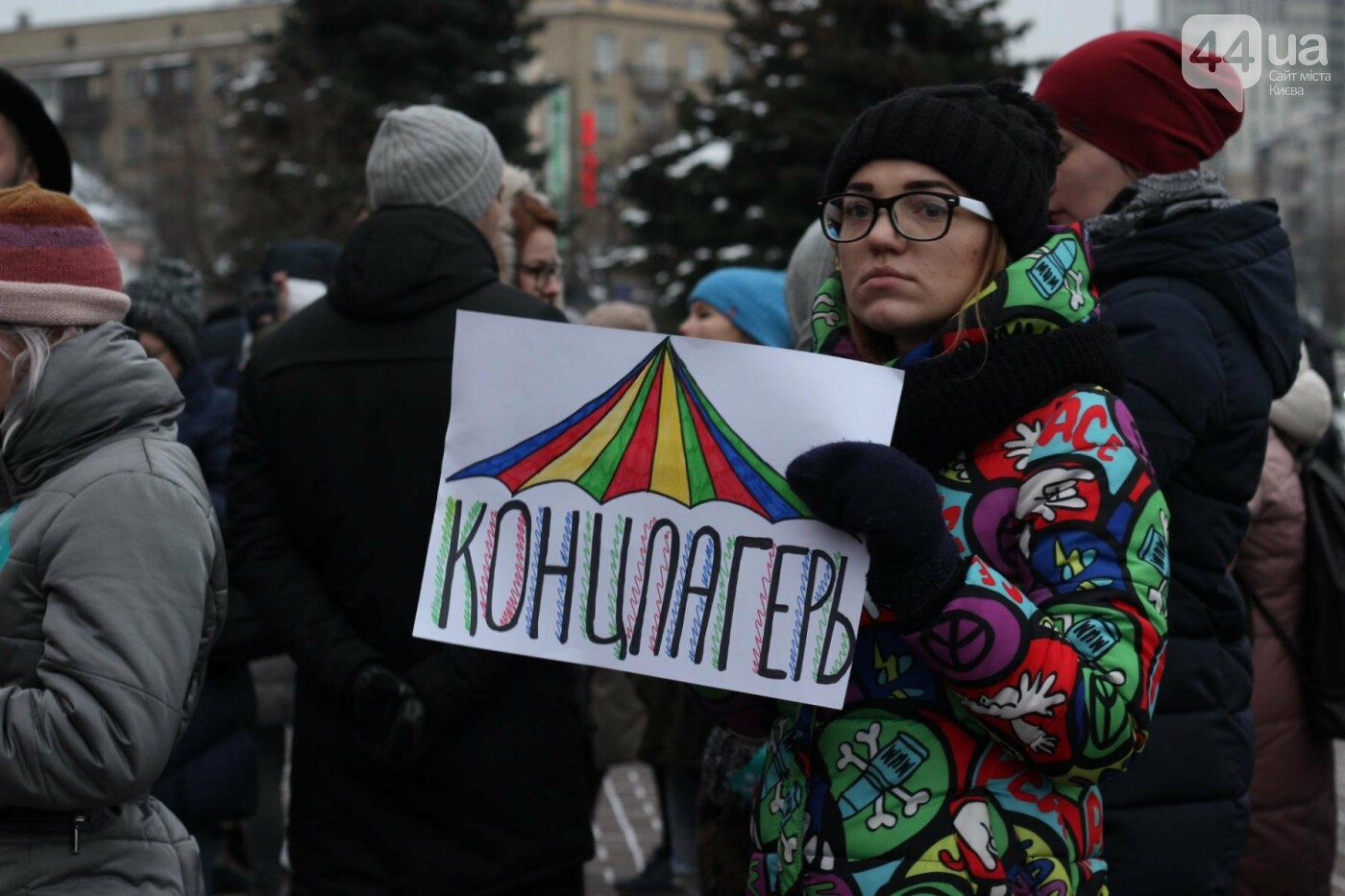Цирк без животных: как в Киеве прошла акция протеста, фото-27
