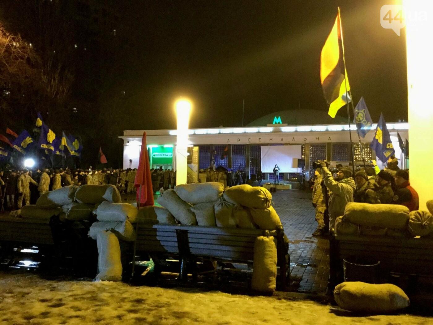 Стрельба в центре: как в Киеве Арсенал штурмовали , фото-4
