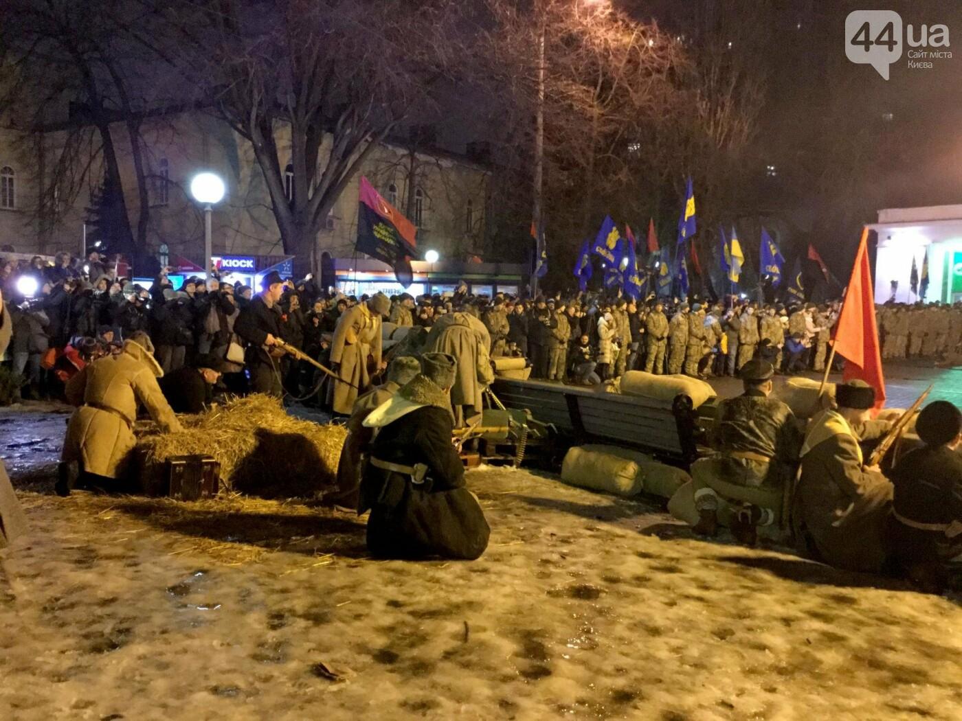 Стрельба в центре: как в Киеве Арсенал штурмовали , фото-5