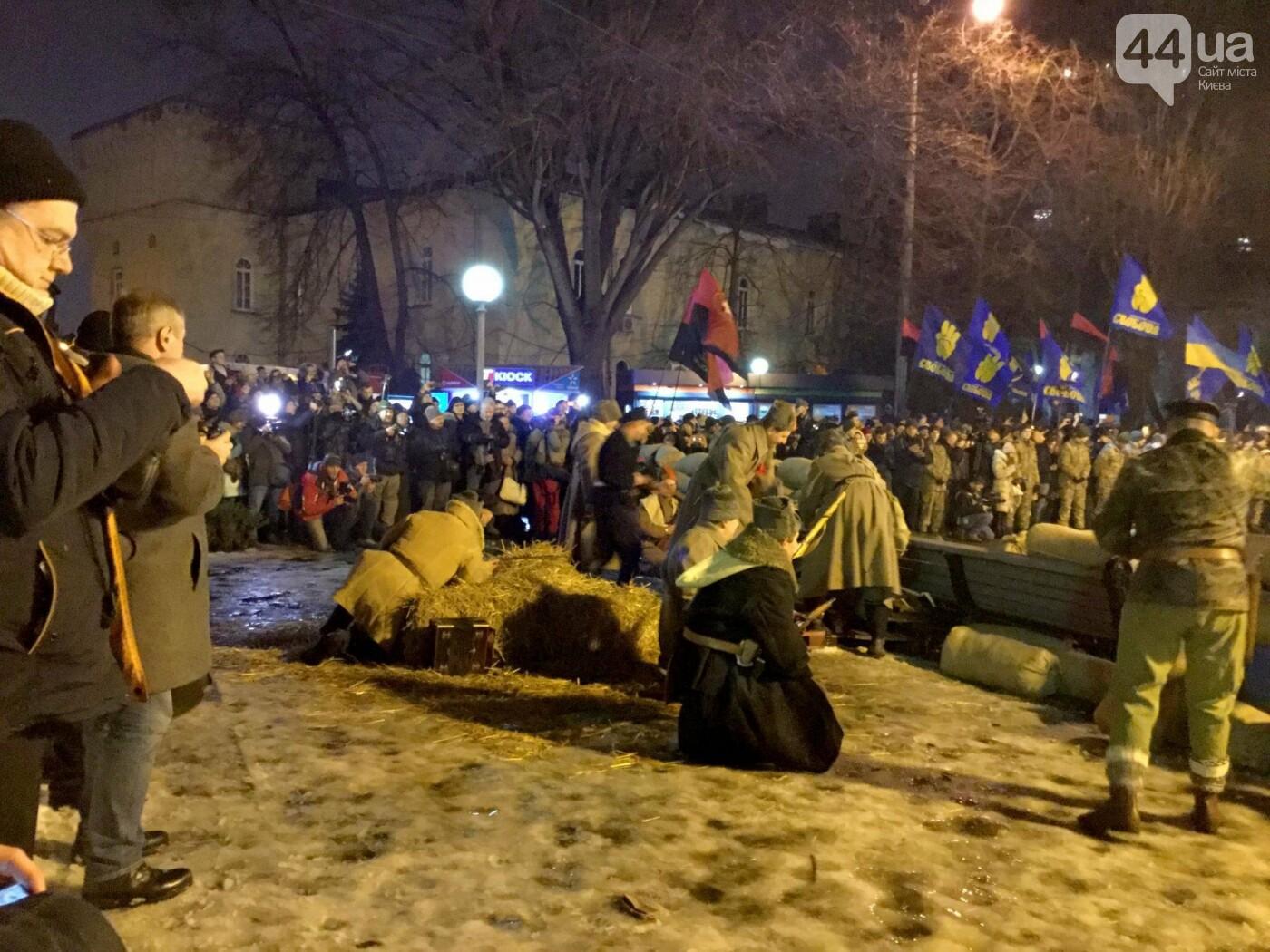 Стрельба в центре: как в Киеве Арсенал штурмовали , фото-2