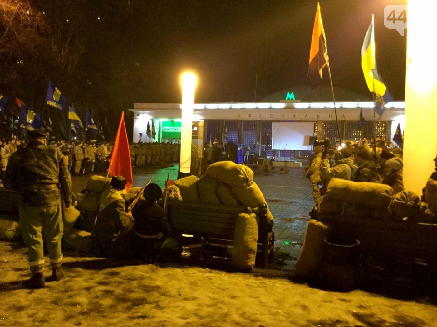 Стрельба в центре: как в Киеве Арсенал штурмовали , фото-1
