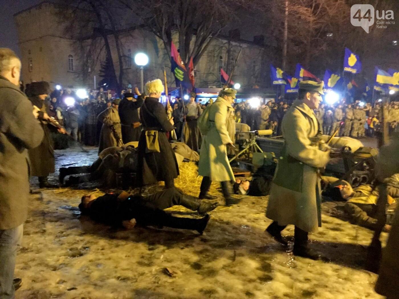Стрельба в центре: как в Киеве Арсенал штурмовали , фото-3