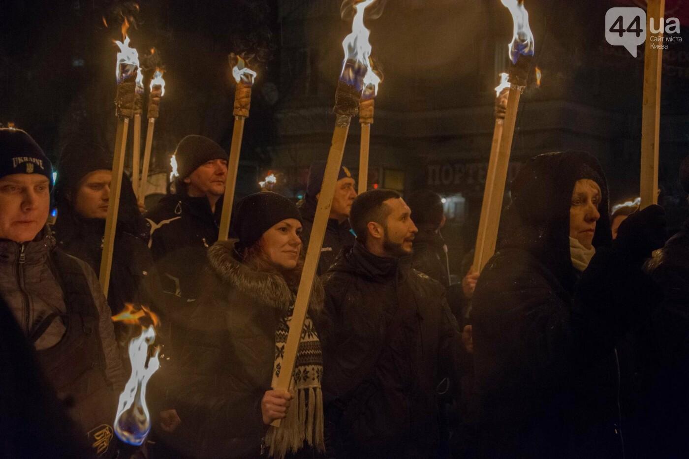 Герои Крут: в Киеве прошло факельное шествие (ФОТОРЕПОРТАЖ), фото-7