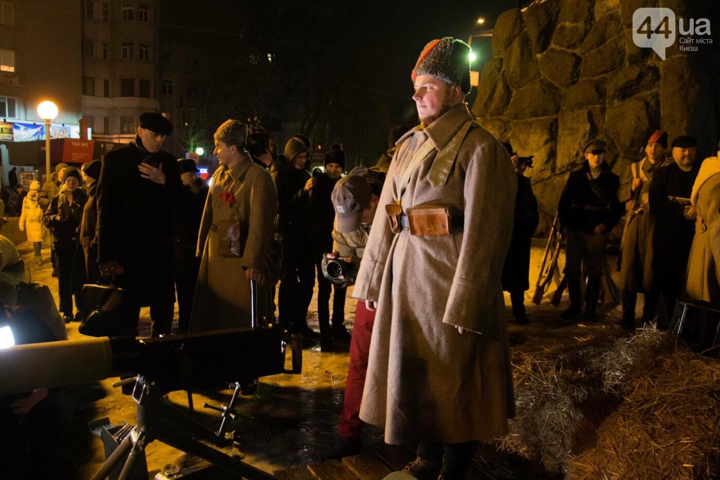 В Киеве провели реконструкцию боя за завод Арсенал (ФОТОРЕПОРТАЖ), фото-4