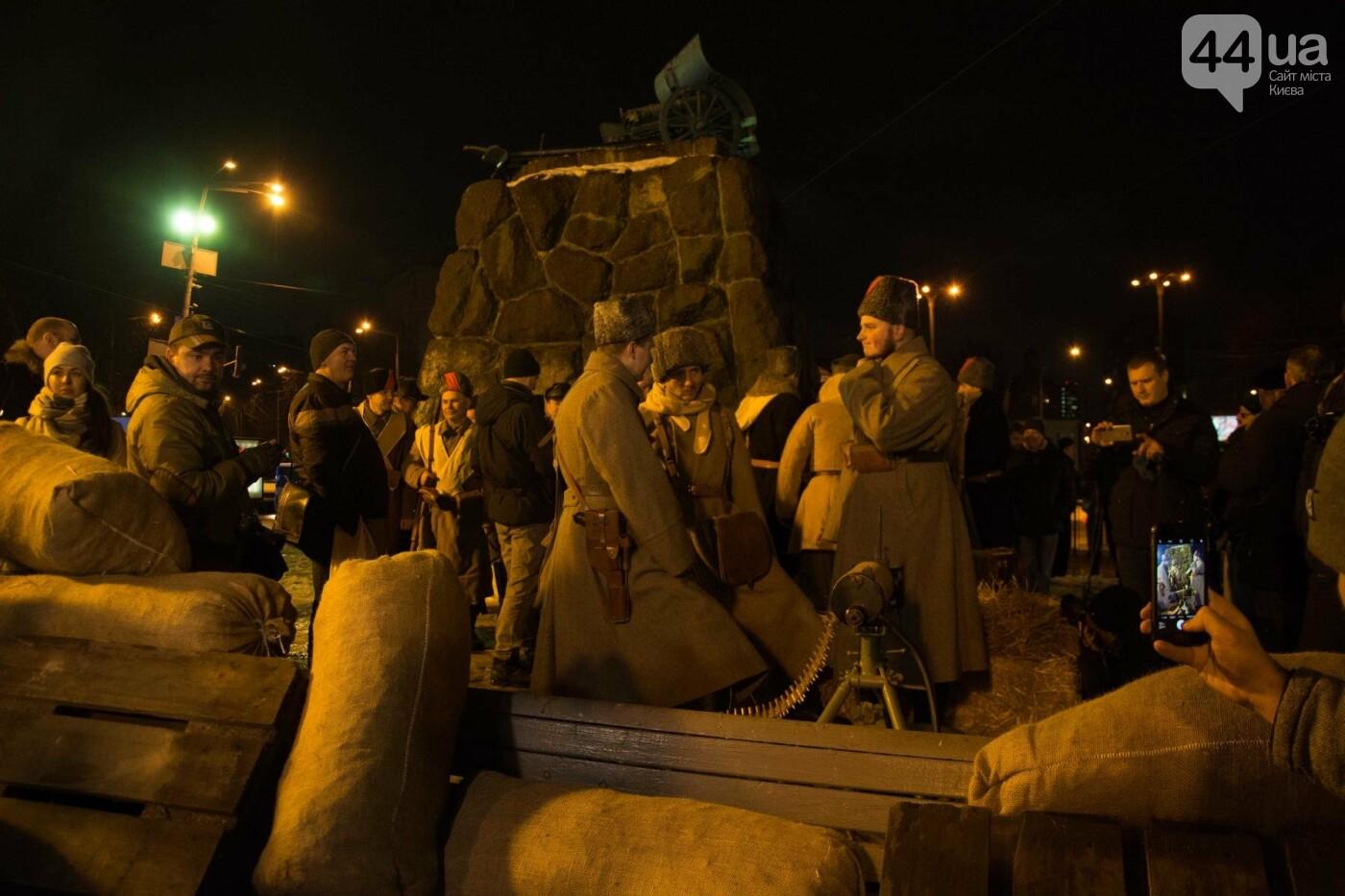 В Киеве провели реконструкцию боя за завод Арсенал (ФОТОРЕПОРТАЖ), фото-5