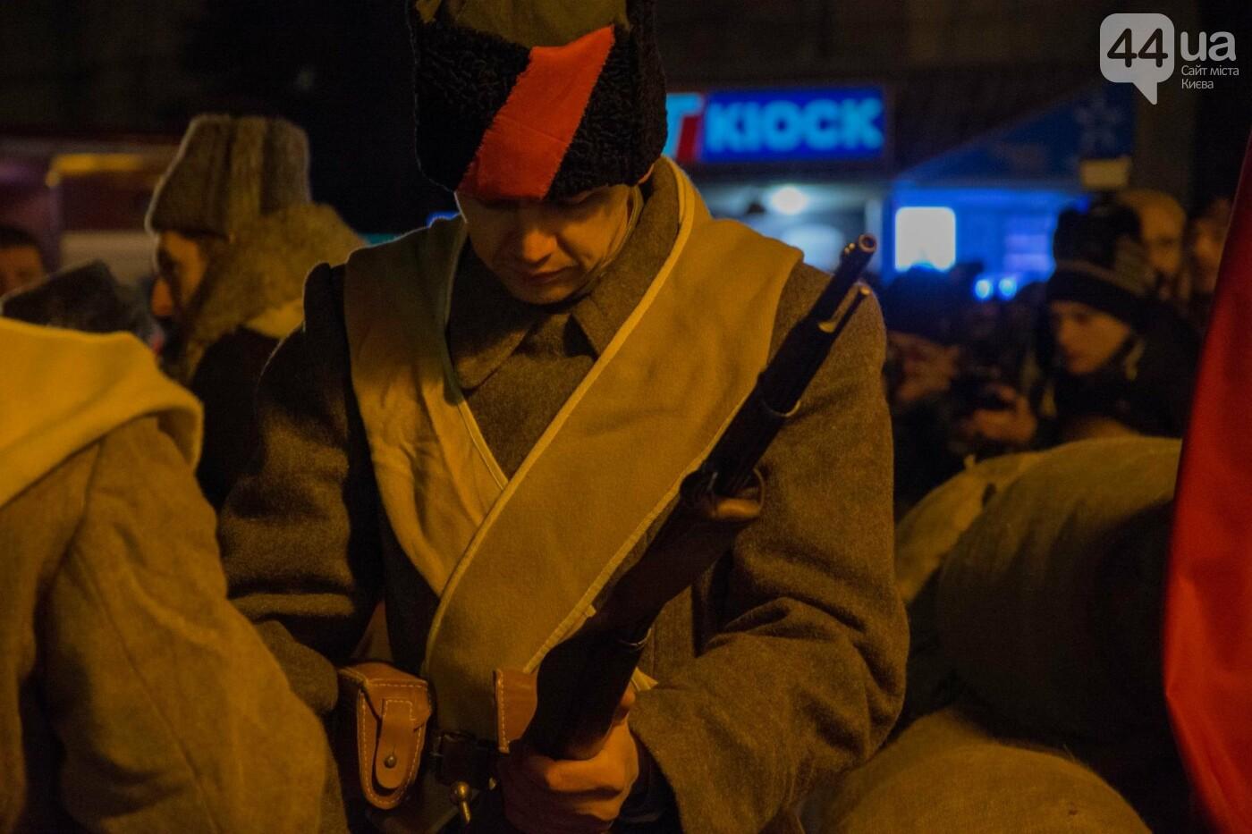 В Киеве провели реконструкцию боя за завод Арсенал (ФОТОРЕПОРТАЖ), фото-11