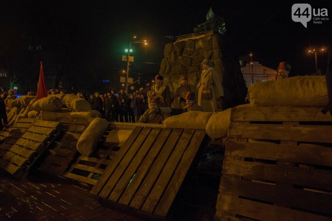 В Киеве провели реконструкцию боя за завод Арсенал (ФОТОРЕПОРТАЖ), фото-10