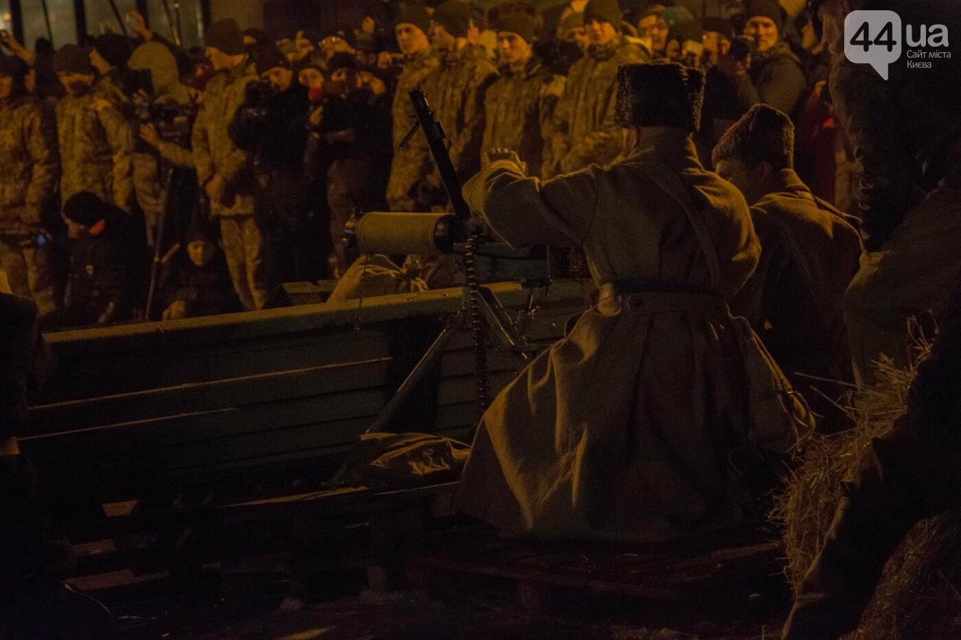В Киеве провели реконструкцию боя за завод Арсенал (ФОТОРЕПОРТАЖ), фото-15