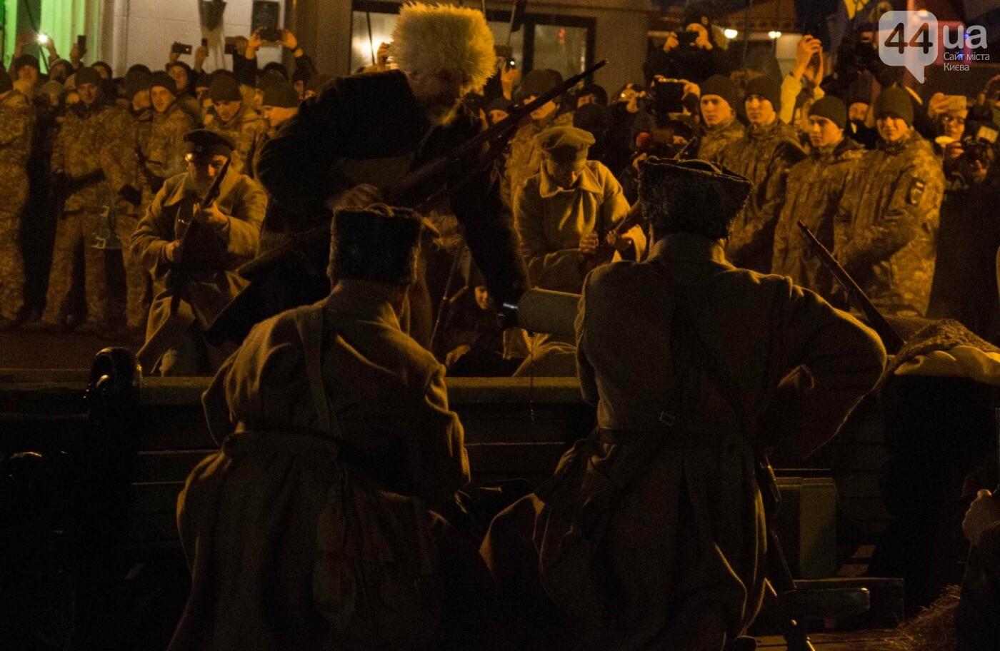 В Киеве провели реконструкцию боя за завод Арсенал (ФОТОРЕПОРТАЖ), фото-2