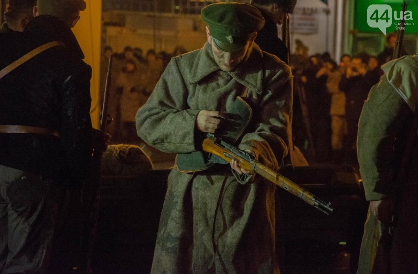В Киеве провели реконструкцию боя за завод Арсенал (ФОТОРЕПОРТАЖ), фото-16