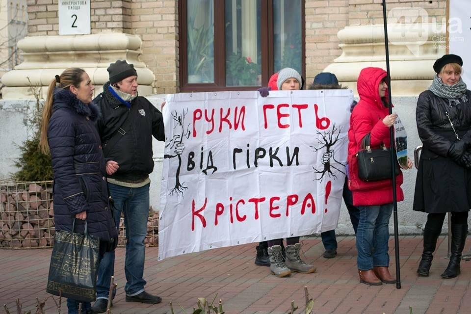 В Киеве выступили против строительства на Горке Кристера, фото-1
