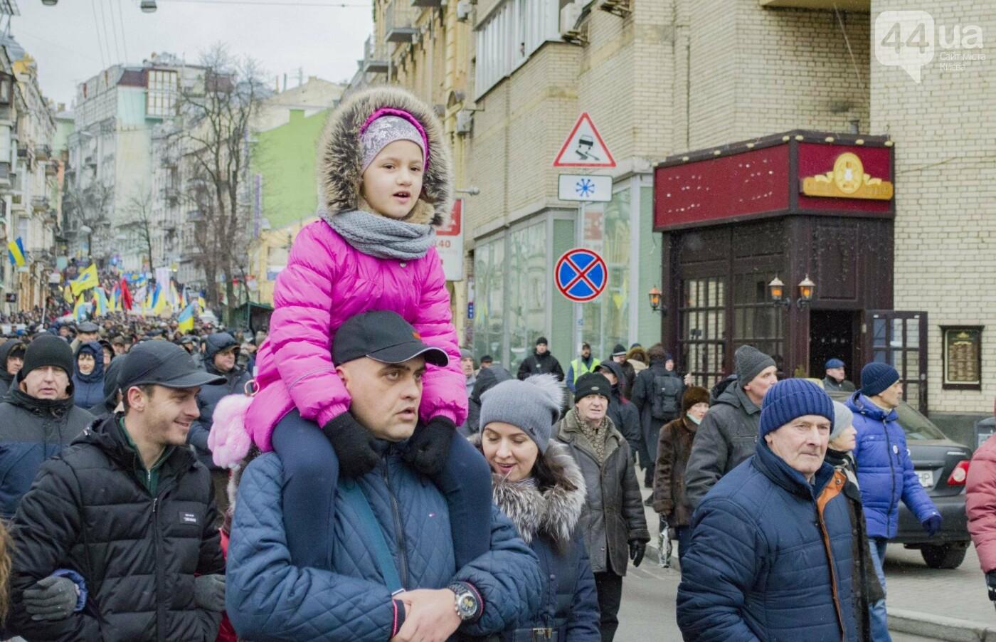 Порошенко дали 14 дней на отставку: Саакашвили провел очередной марш за импичмент, фото-11