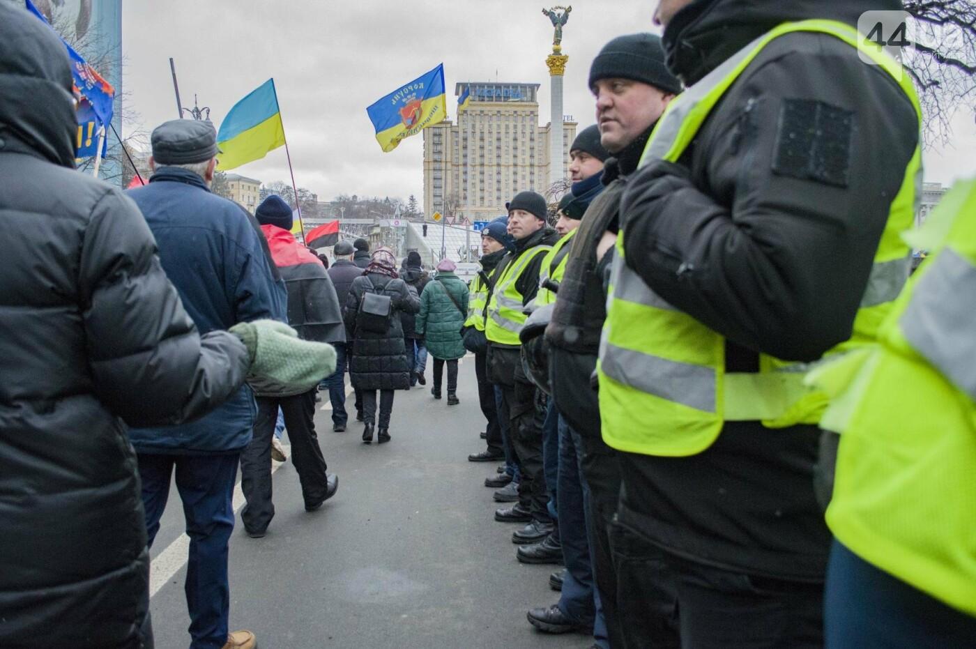 Порошенко дали 14 дней на отставку: Саакашвили провел очередной марш за импичмент, фото-12