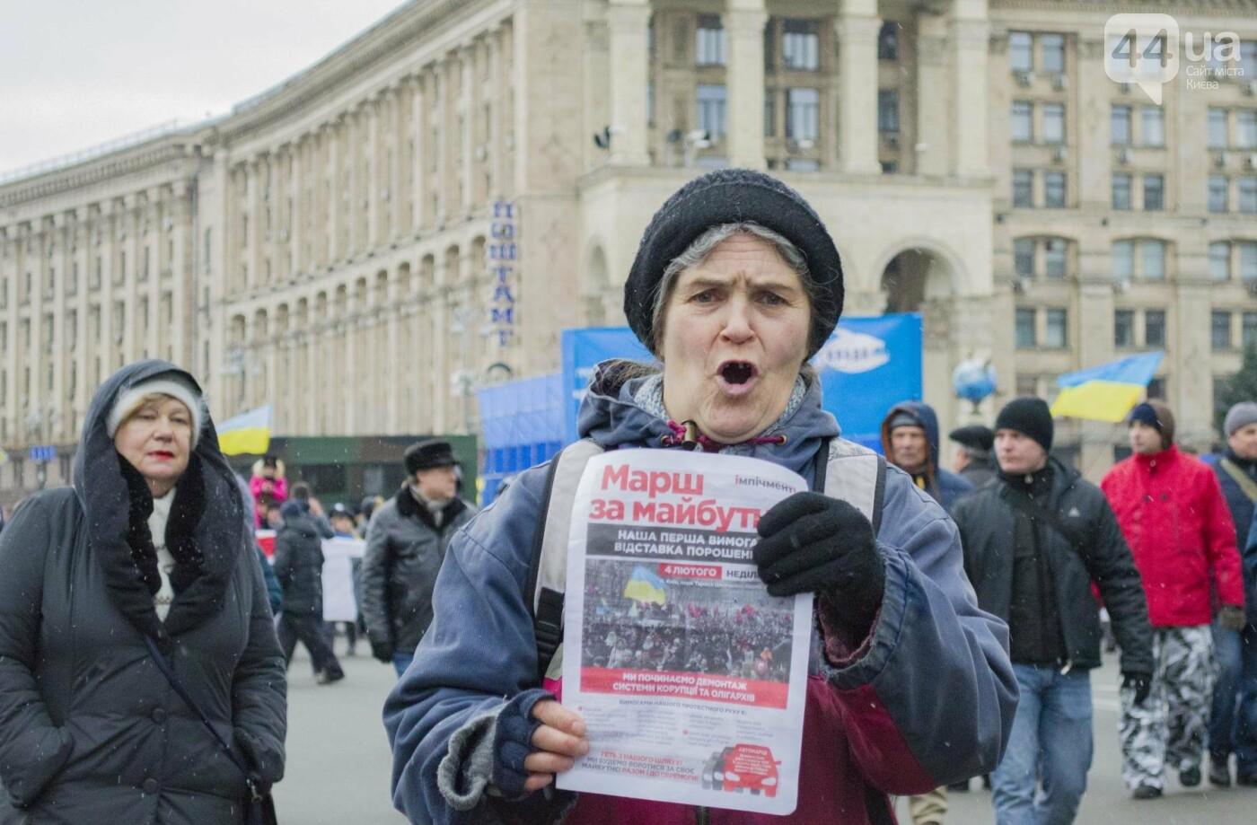 Порошенко дали 14 дней на отставку: Саакашвили провел очередной марш за импичмент, фото-13