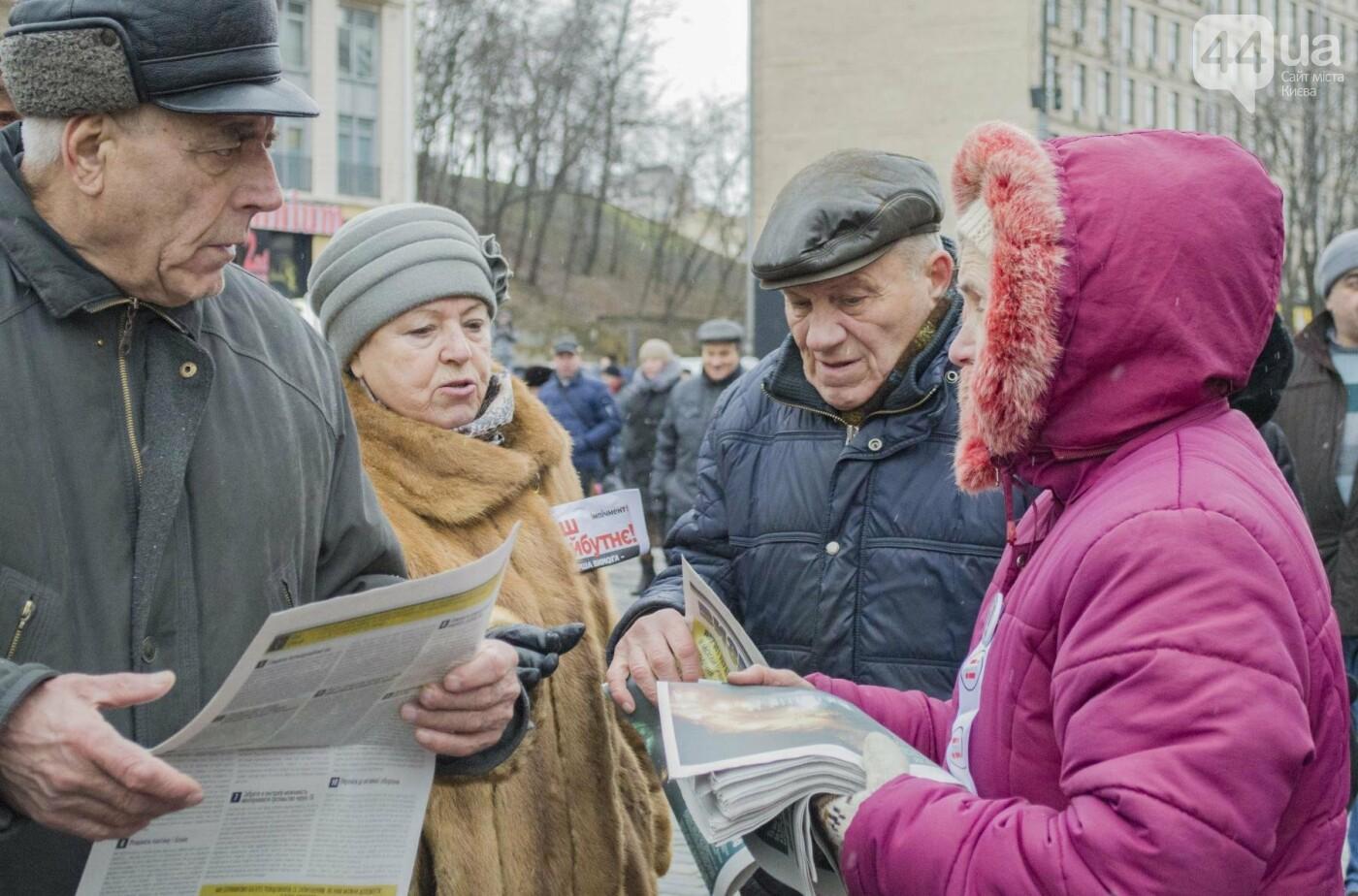 Порошенко дали 14 дней на отставку: Саакашвили провел очередной марш за импичмент, фото-14
