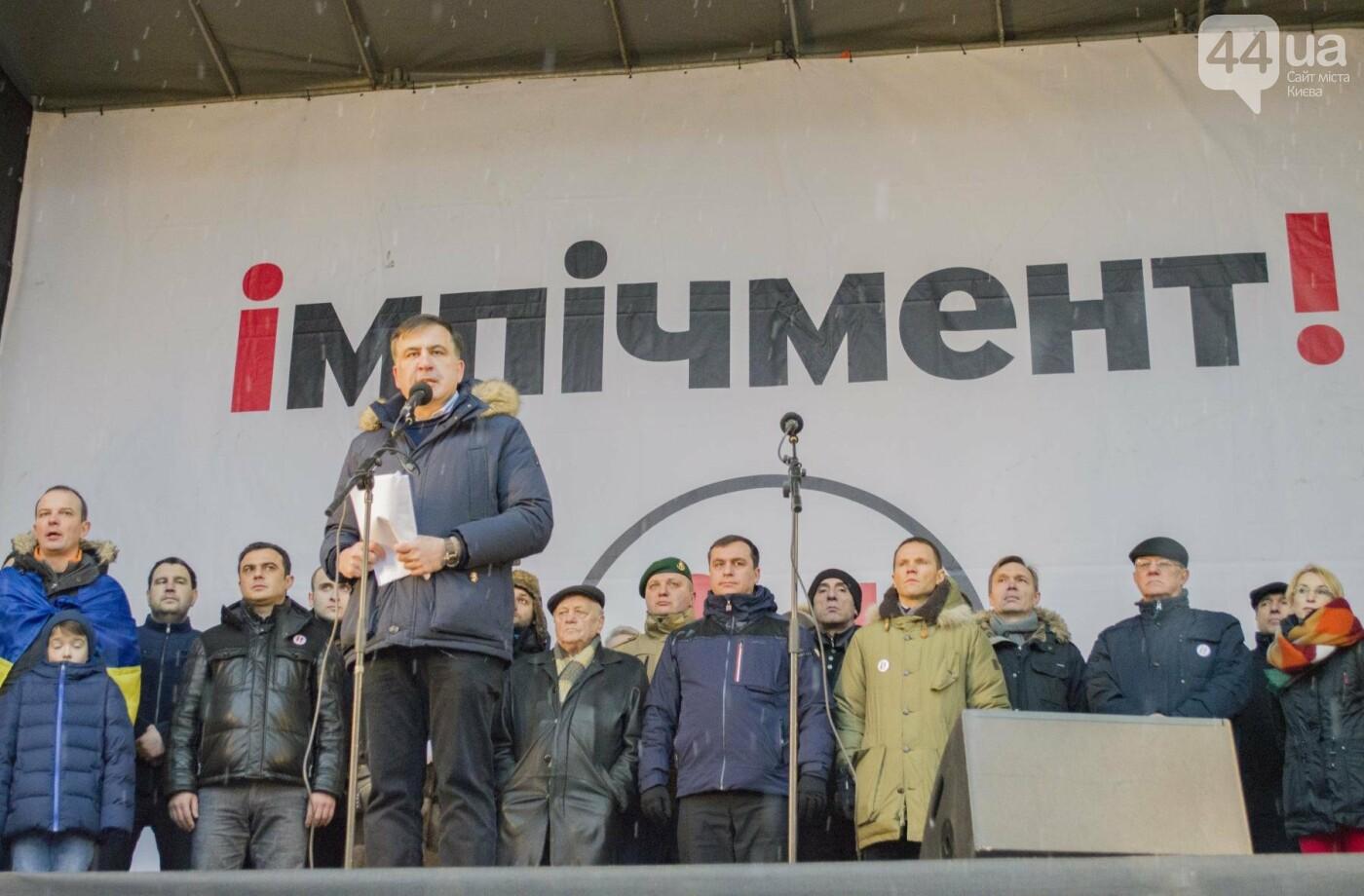 Порошенко дали 14 дней на отставку: Саакашвили провел очередной марш за импичмент, фото-15