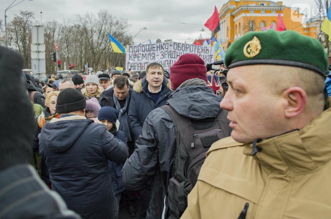 Порошенко дали 14 дней на отставку: Саакашвили провел очередной марш за импичмент, фото-1
