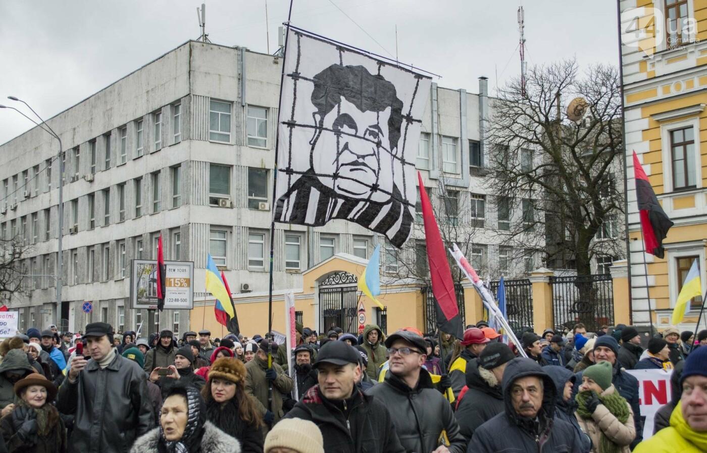Порошенко дали 14 дней на отставку: Саакашвили провел очередной марш за импичмент, фото-2