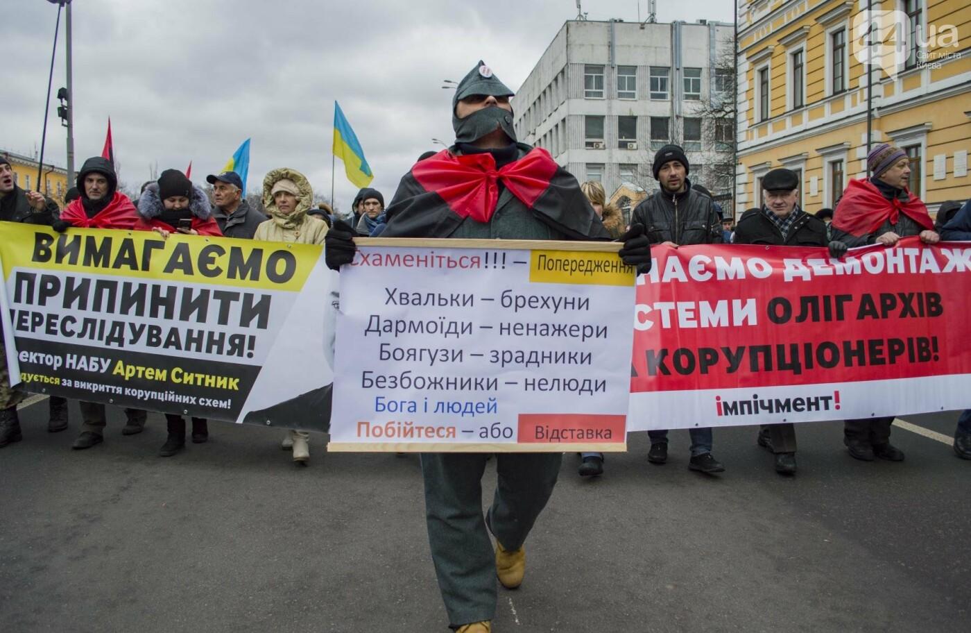 Порошенко дали 14 дней на отставку: Саакашвили провел очередной марш за импичмент, фото-4