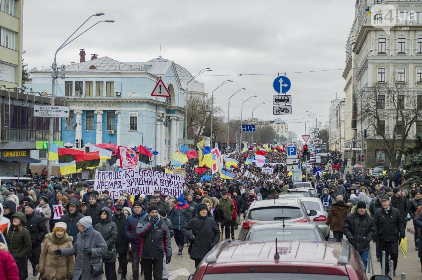 Порошенко дали 14 дней на отставку: Саакашвили провел очередной марш за импичмент, фото-5