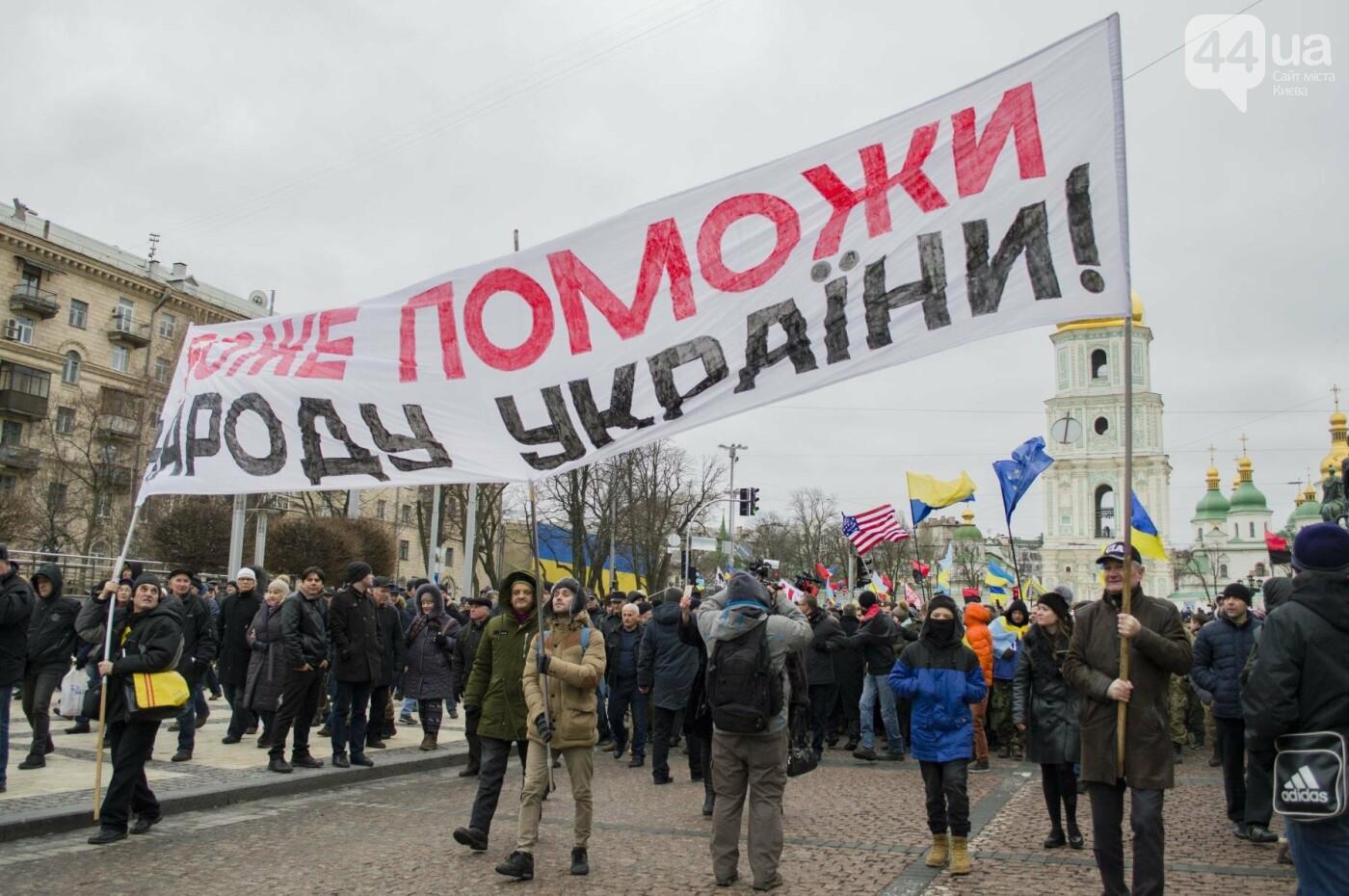 Порошенко дали 14 дней на отставку: Саакашвили провел очередной марш за импичмент, фото-8